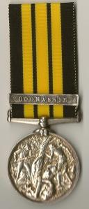 Ashantee Medal Coomassie Rev