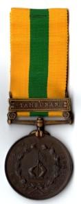 British North Borneo Co's Medal Rev