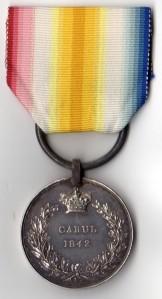 Cabul 1842 Reverse  Simon Jacob 3rd Light Dragoons