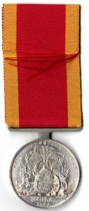 China War Medal Rev