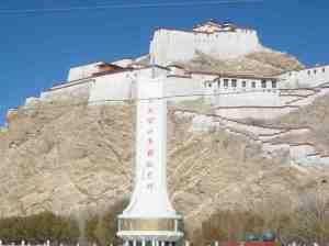 Gyantse Fortress Today