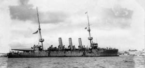 HMS Hyacinth