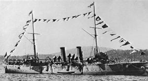 HMS Phoebe (1890)