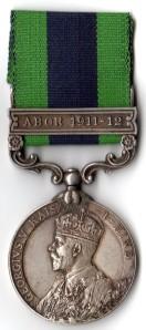 IGSM ABOR 1911-12 Obv 198 Naik Saraj Din 26th Mule Corps