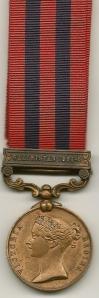 IGSM Waziristan 1894-5 Bronze Obv
