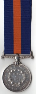 NZ Medal 1860-65 Rev - 2. Corpl John Campion, 65th Regt