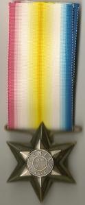 Pte James HM 9th Lancers