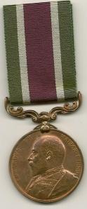 Tibet Medal Bronze Issue Obv