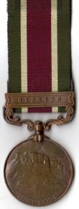 Tibet Medal Gyantse Bar Bronze Rev