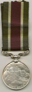Tibet Medal Silver Rev