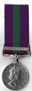 GSM 1918-62 Brunei Obv